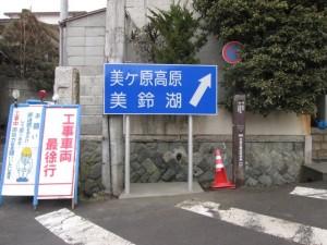 案内標識看板