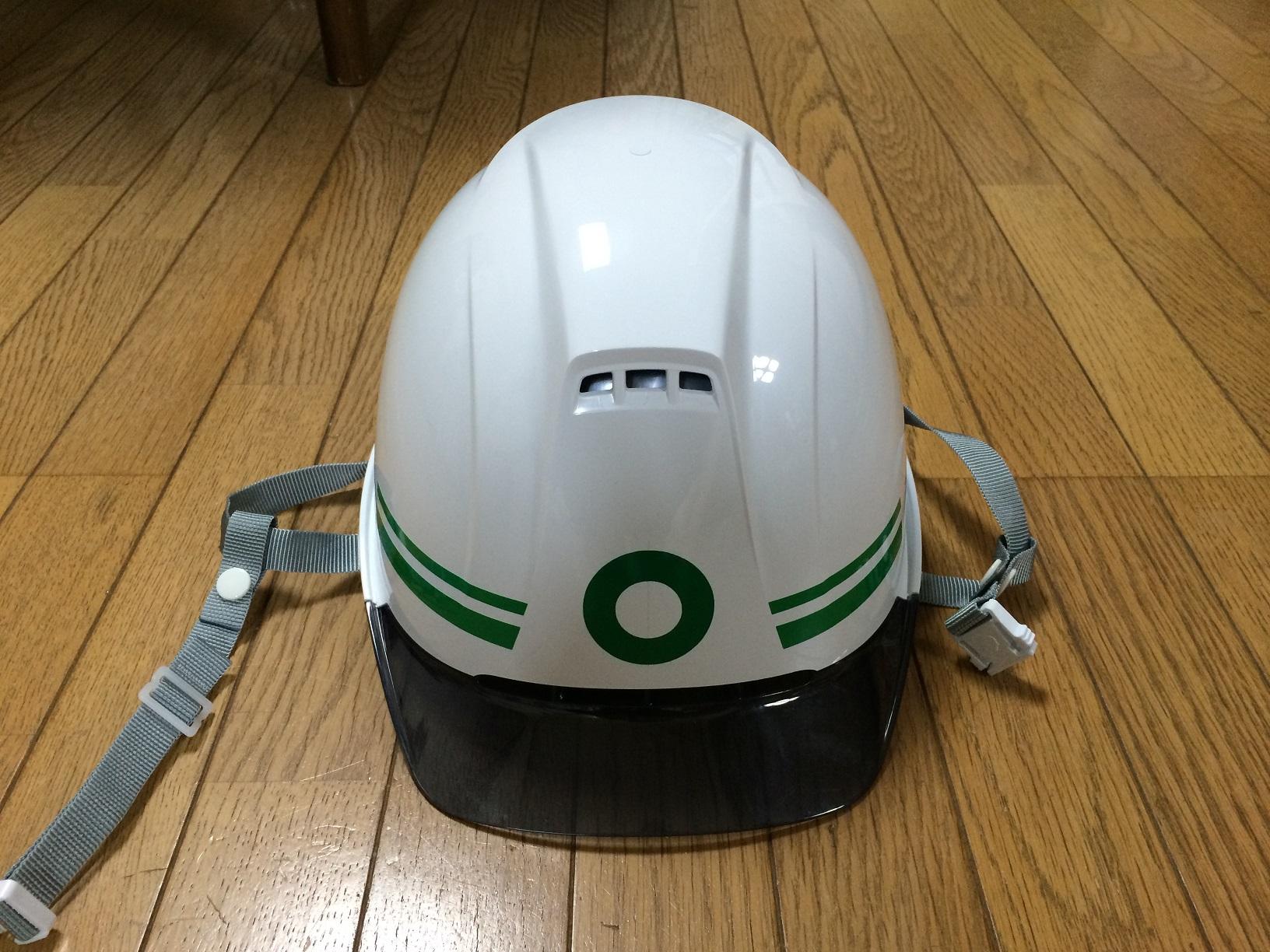 作業用ヘルメットを新しくしました!